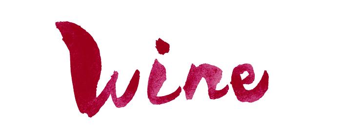 wineという赤もしくはワインレッドの手描き筆書き文字