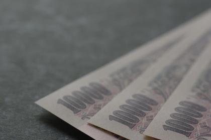 お金(一万円札)
