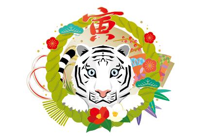 白い虎の年賀状用素材