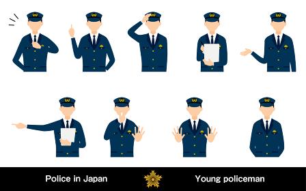 若い男性警官のポーズセット9点、敬礼や制止、取り締まりなど