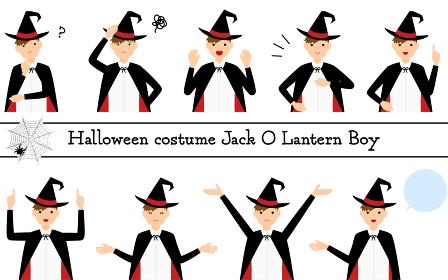 ハロウィンの仮装、魔法使い姿の男の子のポーズセット~話す・悩む・指さし・他~