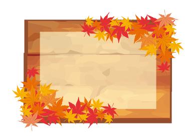 秋 紅葉 フレーム 枠