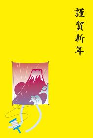 初日の出の富士山の凧の年賀状