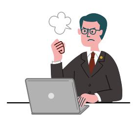 スーツ 男性 士業 怒っている パソコン