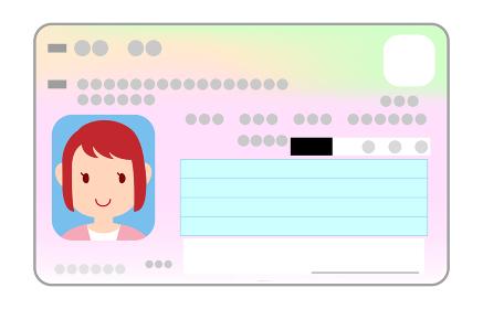 女性の顔写真付きマイナンバーカードの表面のイラスト