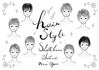 若い女性のヘアスタイルのイラスト集合 おしゃれな髪型のファッション系ベクターイラストのセット 白黒