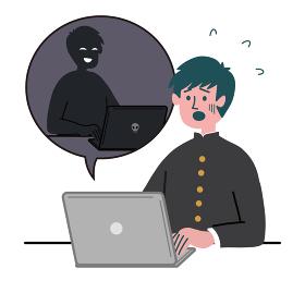 男の子 学生服 学ラン パソコン ハッキング