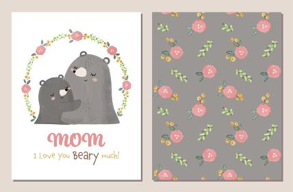 クマの親子がハグしている手描きイラスト、母の日カードとシームレスパターンのセット