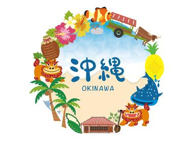 沖縄のアーチイラスト