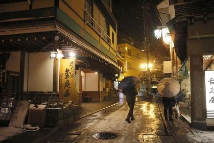 渋温泉夜景