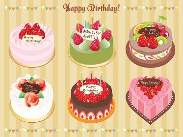 お誕生日のケーキのセットイラスト