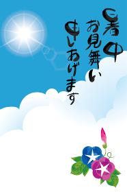 そのまま使える暑中見舞いテンプレート 青空と白い雲と朝顔アサガオのワンポイントのイラスト