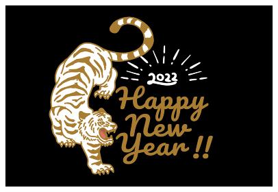 2022年 シンプルな寅年の年賀状デザイン