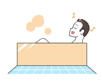 ご機嫌で入浴する 横向き 男性