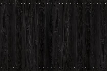 黒い木目の背景 ビス付 5433