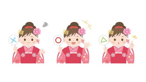 着物を着た女の子のイラスト ○×クイズ
