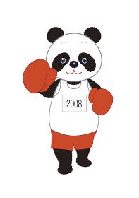 おもしろパンダ(ボクシング)