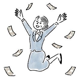 ジャンプ 喜ぶ 女性 スーツ ミドルエイジ お金 水彩 手描き