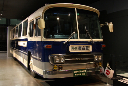 交通科学博物館(大阪市、2014年閉館)に展示されていたドリーム号バス