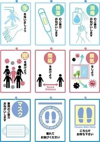 感染症予防:対策 予防 ピクトグラム アイコン マスク コロナ ウィルス 人物 除菌 店 入店