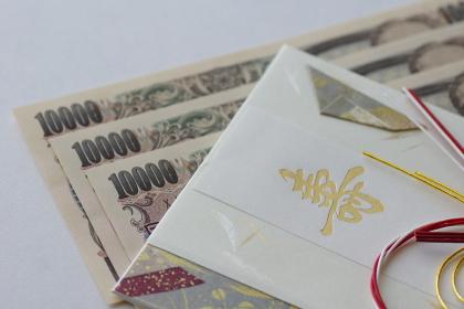 お金とご祝儀袋