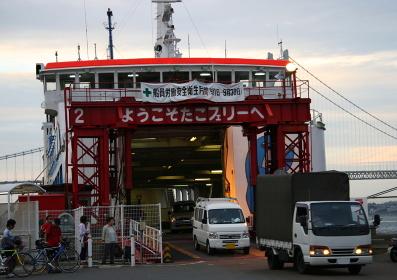 かつて明石と淡路島を繋いでいた明石海峡フェリー(2010年航路廃止)