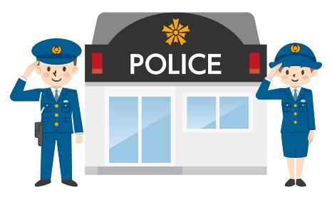 敬礼する警察官と交番