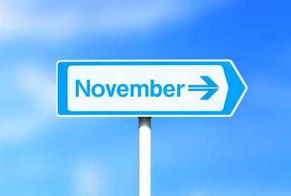11月の看板