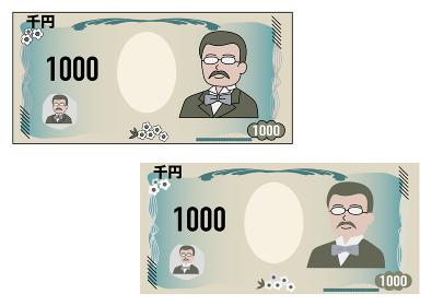 新紙幣の千円札のイラスト