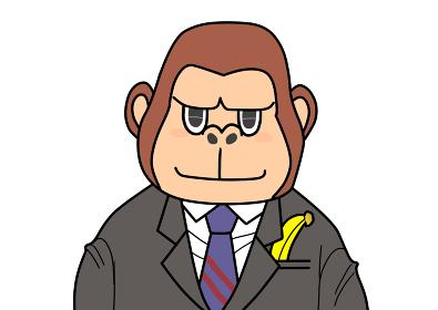 バナナをスーツポケットに入れたゴリラ