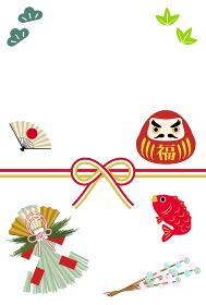 年賀状:水引と達磨、鯛、正月飾りのデザイン