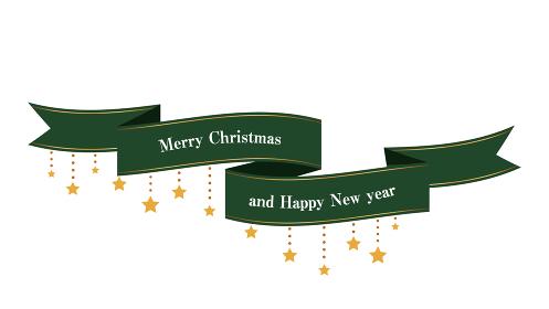 流れるリボンと星の輝きの装飾(グリーン)クリスマスデコレーション
