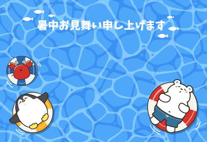暑中見舞い 海水浴をする動物たち