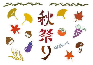 ベクター 葉 秋 秋集合 秋関連 銀杏 紅葉 落ち葉 文字 食べ物 風物詩 秋の味覚 季節 和風