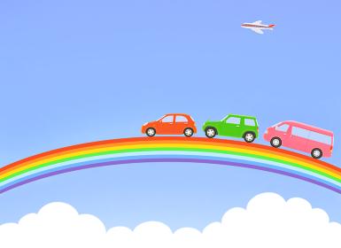 青空の虹と3台の車