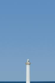 残波岬の灯台と青空 沖縄県