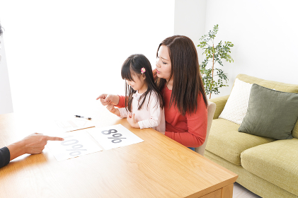 消費増税・軽減税率親子イメージ