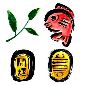 和風手描きイラスト素材 鯛, 小判, こばん, 笹飾り, 開運