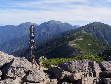 南アルプス茶臼岳山頂