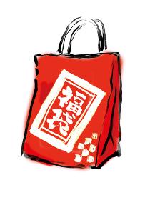 手描きイラスト素材 福袋 ふくぶくろ 初売り お楽しみ袋