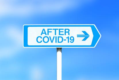 アフターcovid-19 新しい生活様式 ポジティブ