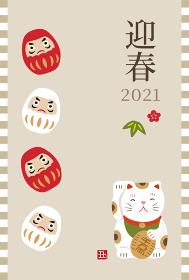2021年 紅白達磨と招き猫の年賀状