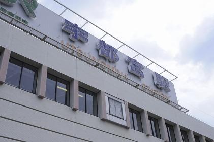 宇都宮駅前のオブジェ