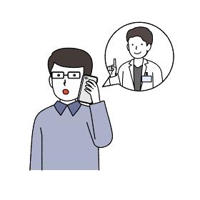 電話で医療相談する男性