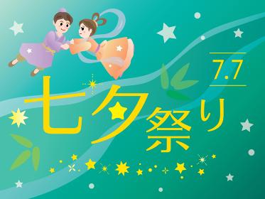 七夕祭りの背景イラスト