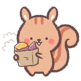 リスと焼き芋