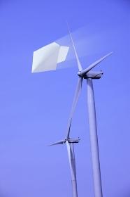 紙飛行機と風車