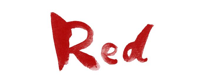Redという赤もしくはワインレッドの滲みのある手描き筆書き文字