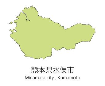 熊本県水俣市