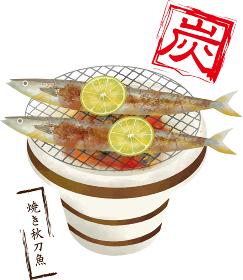 七輪:七輪 コンロ 炭 炭火焼き 網焼き 網 秋刀魚 秋の味覚 魚